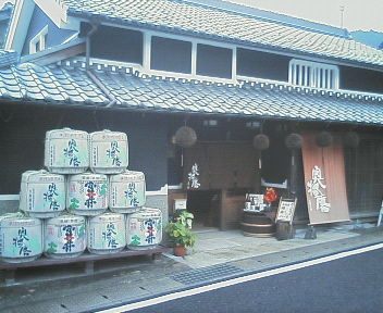 image/gsouko-2005-10-22T09:14:06-1.jpg